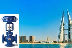motorized damper valve exporter in Bahrain